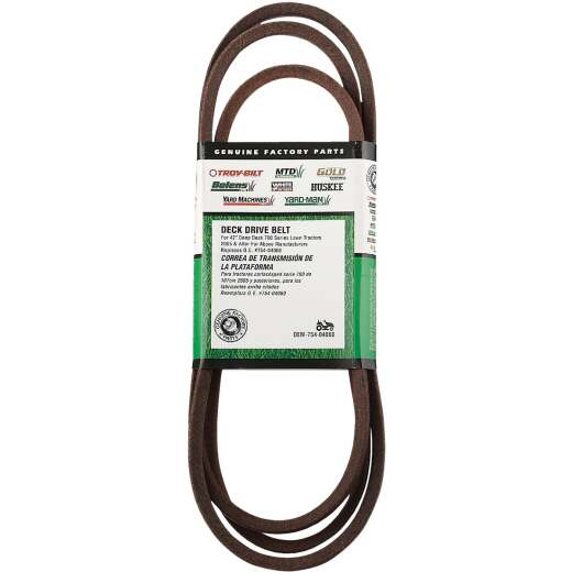 MTD 42 In. Deck Drive Belt
